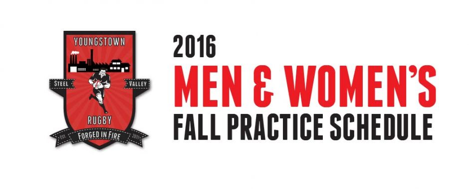 2016-fall-practice